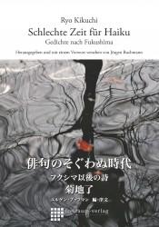 Cover Ryo Kikuchi Sclechte Zeit für Haiku